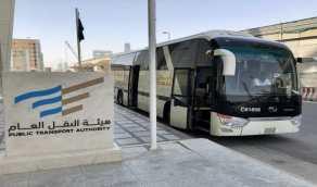 «هيئة النقل» تكشف مواعيد استئناف النقل البري والبحري