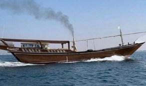العثور على سفينة يمنية فُقدت منذ أسبوعين