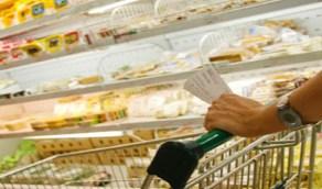 """""""الغذاء والدواء"""" توجه نصائح هامة عند تسوق الأطعمة المجمدة"""