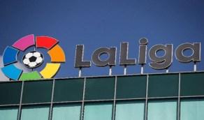 تحديد موعد استئناف الدوري الإسباني
