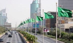 الأرصاد تعلن انخفاض نسبة التلوث في المملكة