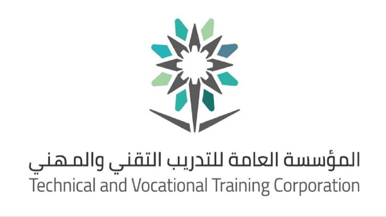 التدريب التقني بجازان يعلن موعد فتح باب القبول الإلكتروني الموحد
