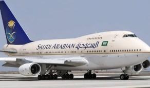 """الطيران المدني: """"سيكون هناك مقعد شاغر بين الركاب بدءا من الغد"""" (فيديو)"""
