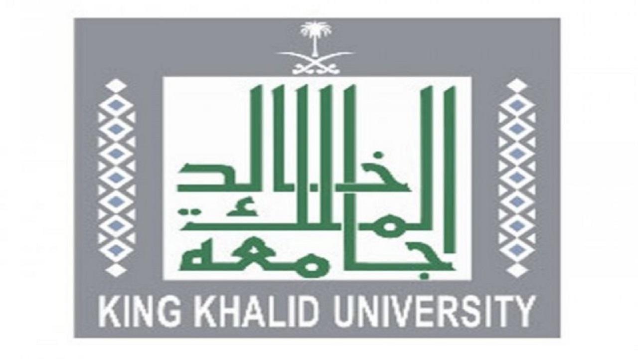 2150 مستفيدًا من 3 ندوات توعوية إلكترونية بطب جامعة الملك خالد خلال رمضان