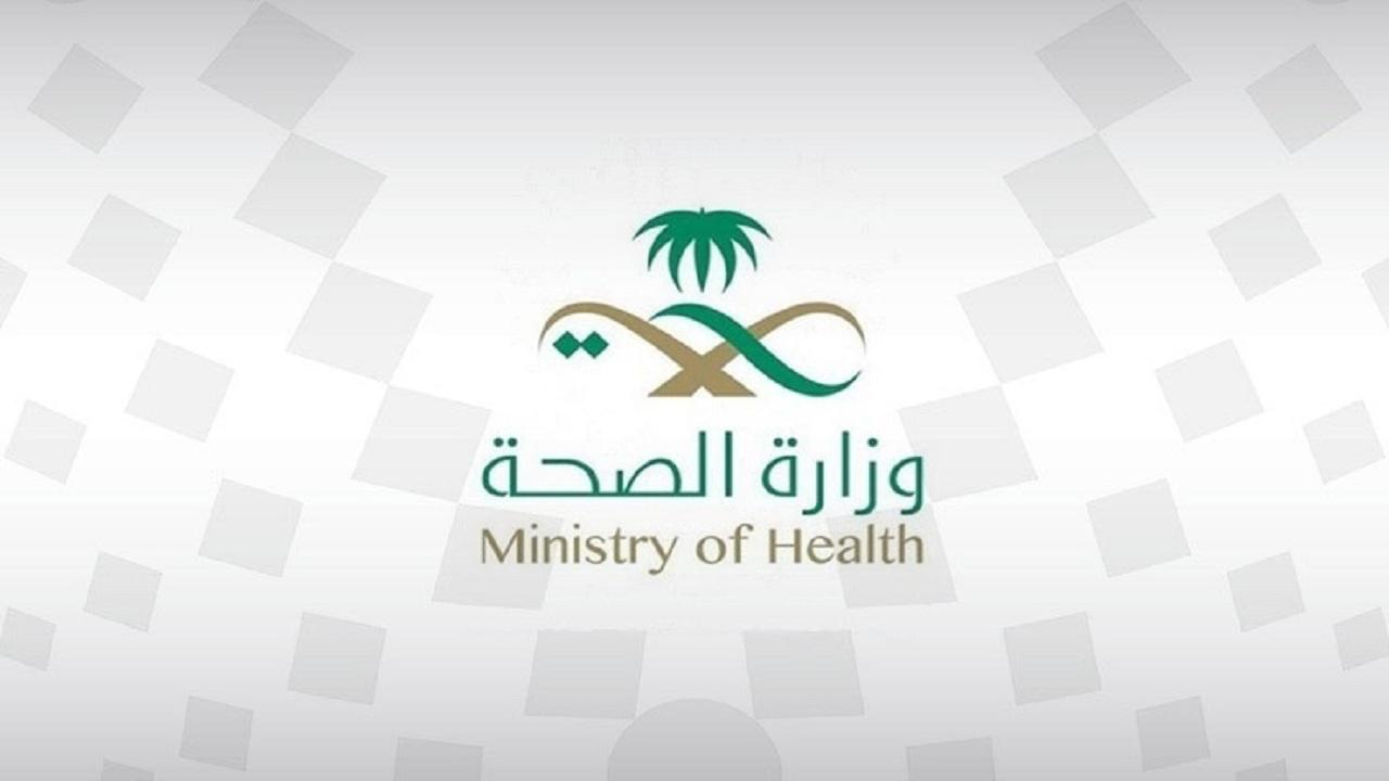 «الصحة» تنفذ المرحلة الثالثة من الفحص الموسع لتقييم معدل انتشار فيروس كورونا