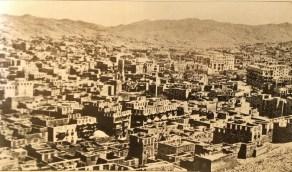صورة تاريخية نادرة لمكة المكرمة قبل 135 عام