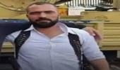 بالفيديو .. الجيش الليبي يأسر الداعشي السوري محمد البويضاني