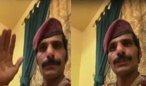 بالفيديو..أمير الجوف يتفاعل مع حارس الأمن الباكي