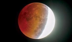 الجمعة المقبلة تشهد المملكة ثاني خسوف للقمر