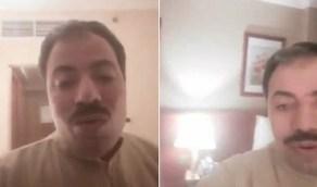 بالفيديو.. مقيم بالمدينة يوجه رسالة من داخل الحجر الصحي بعد إصابته بالفيروس