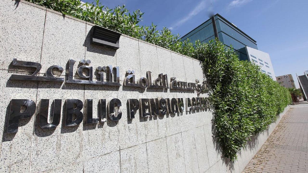 """""""العامة للتقاعد"""" تؤكد استمرار تقديم خدماتها إلكترونيا وتؤجل استقبال المراجعين"""