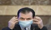 تغريم رئيس وزراء رومانيا لظهوره بدون كمامة