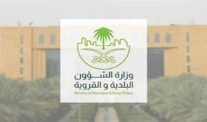 «الشؤون البلدية» تدعو للإبلاغ عن الازدحام داخل الأسواق