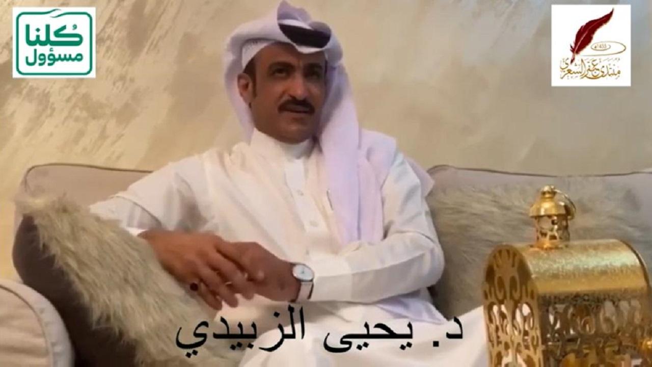 """مبادرات قناة منتدى عبقر الشعري """" اليوتيوبية """" تعزز ريادته محلياً وعربياً"""
