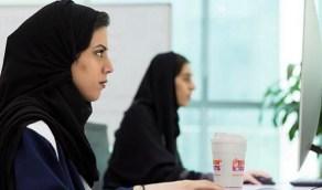 حالات تمنح فيها المرأة العاملة مكافأة نهاية الخدمة كاملة