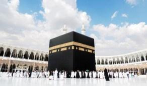 وزارة الحج: تعليق العمرة والزيارة مستمر في الفترة الحالية