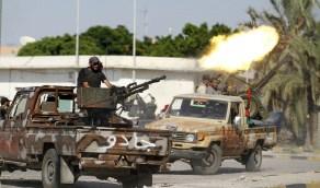 الجيش الليبي يُسقط طائرة مسيّرة لمليشيا الوفاق تركية الصنع (فيديو)