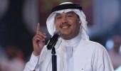 نجل محمد عبده يطالب متابعيه بإرسال الرسائل المفرحة لوالده بعد تعرضه للإكتئاب