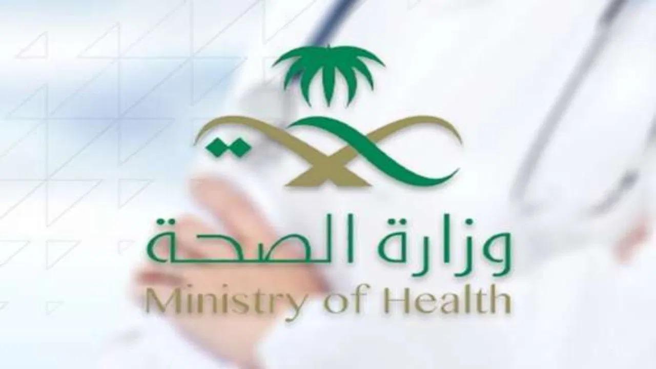 وزارة الصحة تكشف هويات الـ17 مصاب بفيروس كورونا اليوم