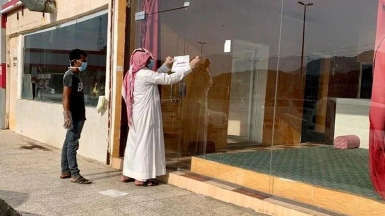 بالصور.. ضبط 3 مطاعم مخالفة وإغلاقها في بارق