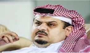 الأمير عبد الرحمن بن مساعد ينعي فقيد الهلال «منصور الشريف»: كان نعم الرجل