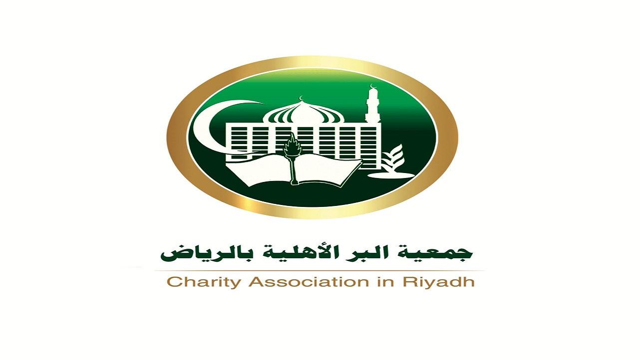 جمعية البر الرياض مليون ريال دعما لمتضرري كورونا وتوزيع 30 ألف سلة رمضانية صحيفة صدى الالكترونية
