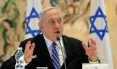 نتنياهو: لن نفوت الفرصة التاريخية لمد سيادتنا على الضفة الغربية