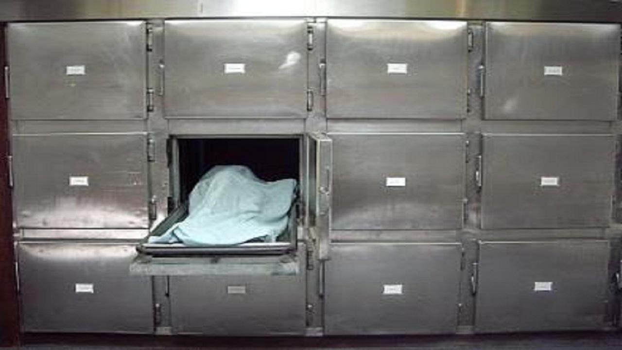 سيدة تعود للحياة بعد إعلان وفاتها ووضعها في ثلاجة الموتي لـ18 ساعة