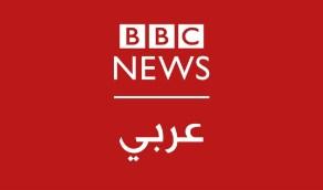 البي بي سي تتجاهل الكوارث القطرية وتتصيد الأخطاء للإمارات (فيديو)