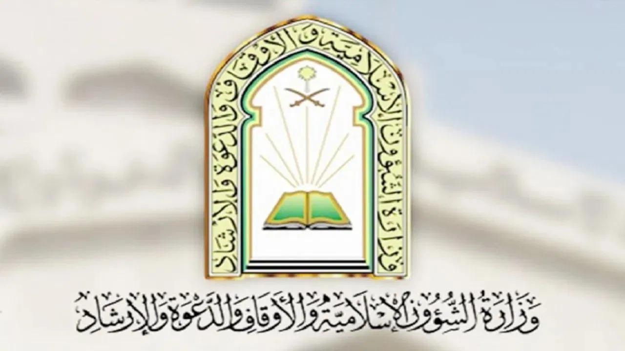 """""""الشؤون الإسلامية"""" تستكمل جاهزيتها لفتح أكثر من 90 ألف مسجد بالمملكة"""