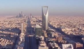العثور على مفقود الرياض بعد 9 أيام من اختفائه