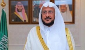 وزير الشؤون الإسلامية: نفذنا الإجراءات الوقائية لضمان عودة آمنة للمصلين