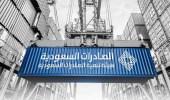 هيئة تنمية الصادرات تعلن عن وظائف شاغرة