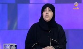 بالفيديو.. مواطنة تروي مأساة تطليقها من زوجها بالإكراه ورد ولي العهد على قضيتها
