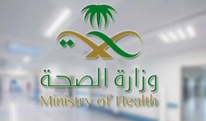 الصحة: يجوز استبدال الكمامة بالنقاب أو الشماغ بشرط