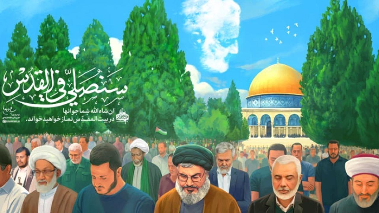 صورة لهنية ونصرالله أمام المسجد الأقصى تثير السخرية