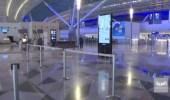 شاهد.. التغييرات الجديدة في مطار الملك عبدالعزيز بجدة