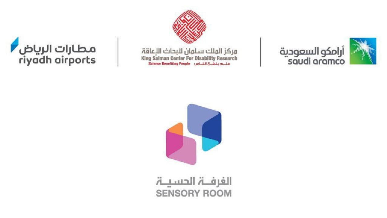مركز الملك سلمان يوقع مذكرة تعاون لدعم ذوي الإعاقة