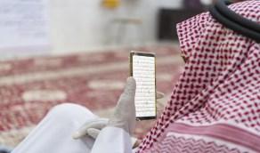 المصلون يلتزمون بالإجراءات الإحترازية بمساجد تبوك