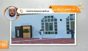 وزير الشؤون الإسلامية: شركة الكهرباء لم تتجاوب معنا لتخفيض فواتير المساجد (فيديو)