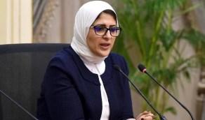 وزيرة الصحة المصرية: «منعرفش وصلنا لذروة كورونا ولا لأ»