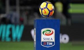 أندية الدوري الإيطالي تطالب بمستحقاتها