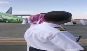 شاهد..مطار أبها يبتهج بأول رحلة مجدولة بعد عودة الرحلات الداخلية