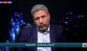 فلسطيني يصدم أحد أبواق أردوغان: تركيا لم تقدم لنا سوى المساعدة في الإنقسام