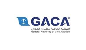 الطيراني المدني: التذكرة الإلكترونية تُعتبر تصريحًا بالتنقل وقت منع التجول (فيديو)