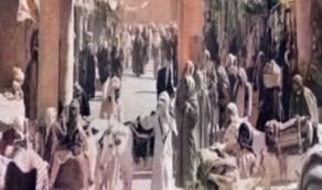 شاهد.. سوق العلف بالرياض قبل 70 عامًا