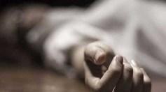 شاب يقتل شقيقته لتأخرها في إعداد الطعام