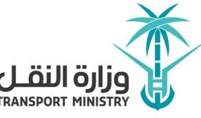وزارة النقل تعمل على إصلاح وتركيب فواصل التمدد لثمانية جسور بمدينة الرياض