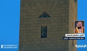 بالفيديو.. عبدالسلام السليمان: يحرم على المصاب بكورونا شهود صلاة الجماعة