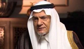 بالفيديو .. تصريحات مثيرة لـ«الأمير تركي الفيصل» في برنامج الصندوق الأسود
